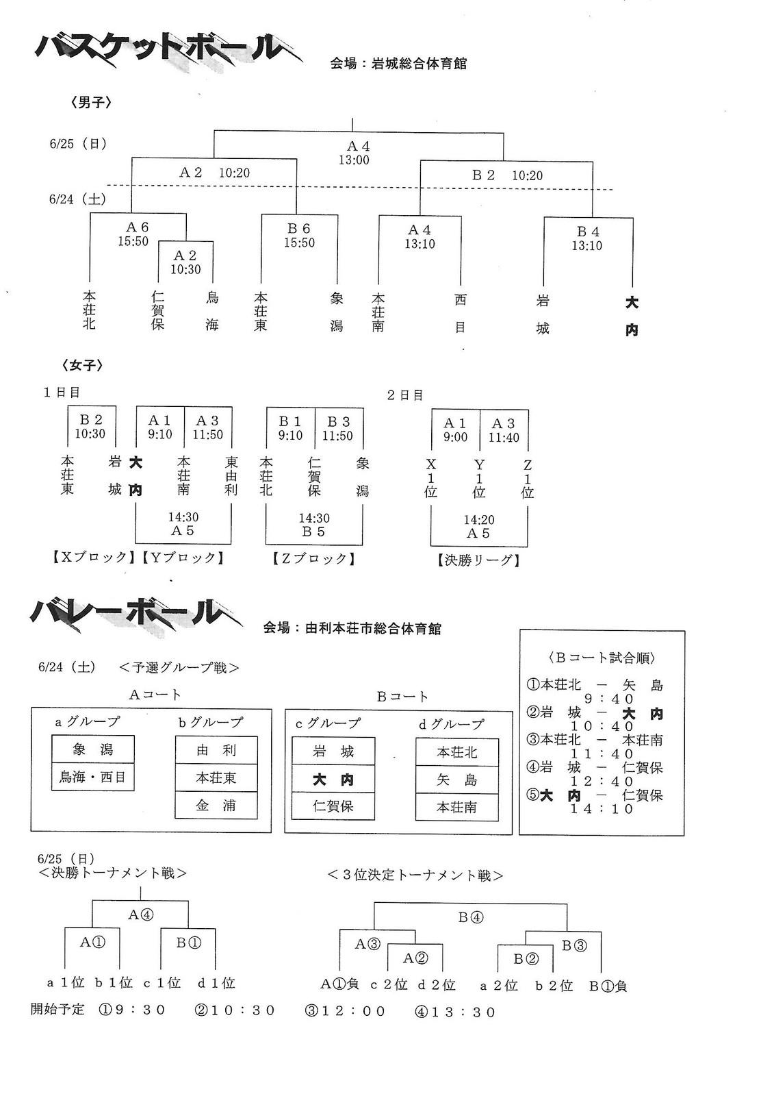 Epson_0038_1