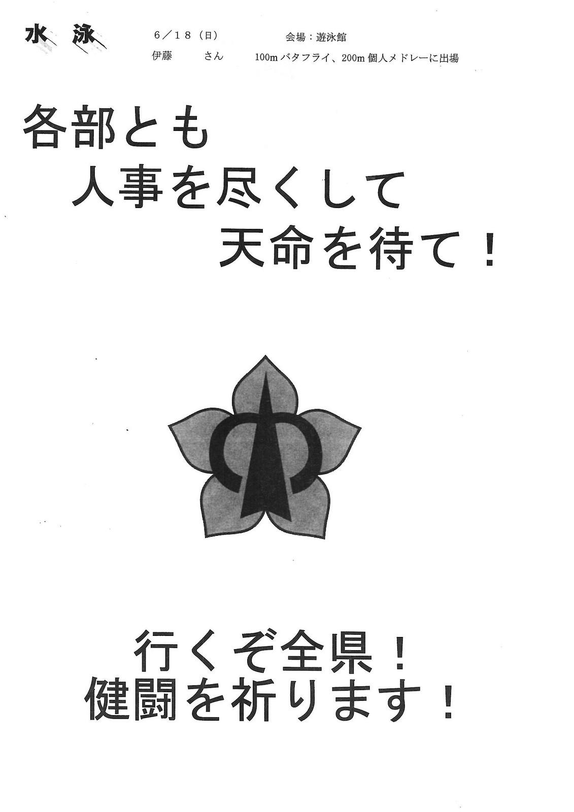 Epson_0040_1