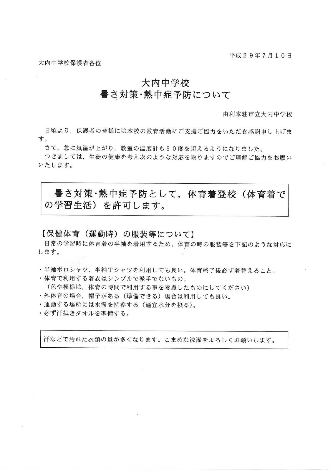 Epson_0044_1